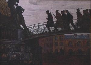 Красногвардейцы Петрограда. Неизвестный художник