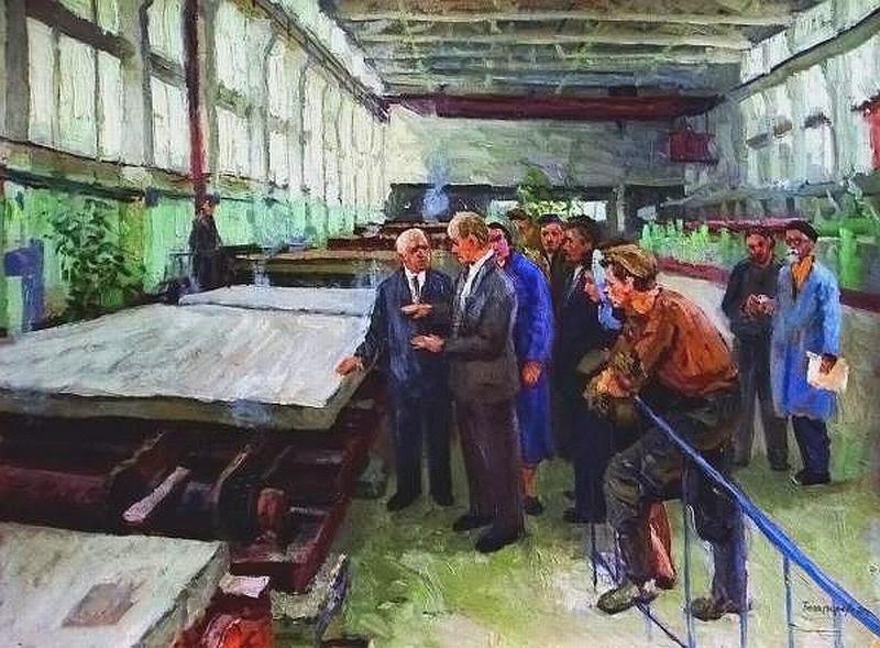 Худ. М.Богатырев. Н С Хрущев на домостроительном комбинате 1960г.