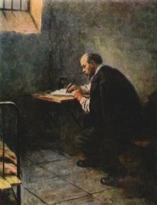 И. Тартаковский. За каменной стеной.