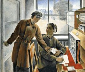М. Бри-Бейн. Женщины-радистки. 1933