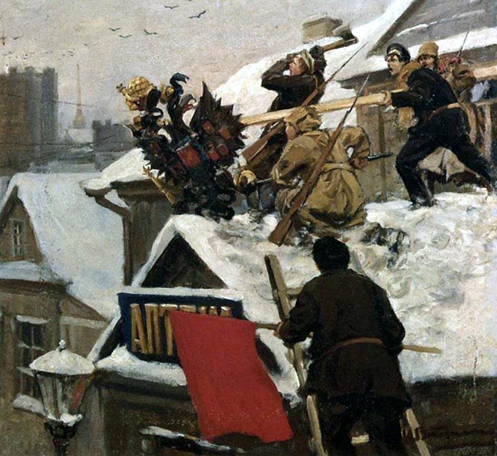 Долой орла, 1905. Худ. Иван Владимиров