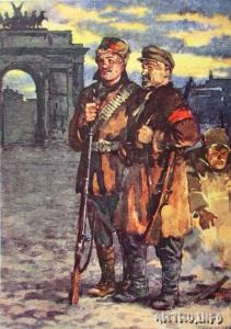 Бескаравайный В. Рабочий патруль. ИЗОГИЗ 1957