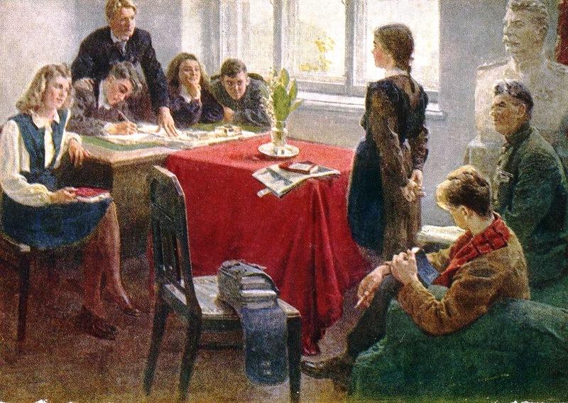 Приём в комсомол. Сталинское племя (худ. С. Григорьев, 1949)