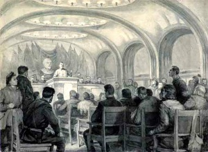 Выступление Сталина 7 ноября 1941 г. на станции метро Маяковская - Винокур В.И. 1948 год.
