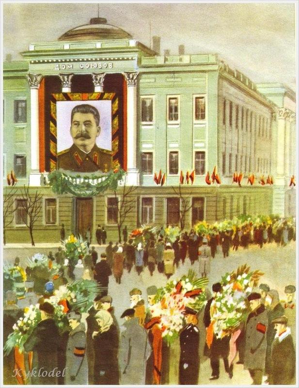 Ермолаев Адриан Михайлович (Россия, 1900 - 1977) «Прощание с Вождём»