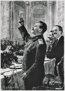 Мальков Павел Васильевич (Россия, 1900 - ) «Заздравный тост за русский народ 24 мая 1945 года» 1949