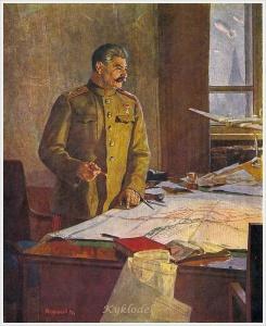 Решетников Федор Павлович (Россия, 1906 - 1988) «Генералиссимус И. В. Сталин» 1948