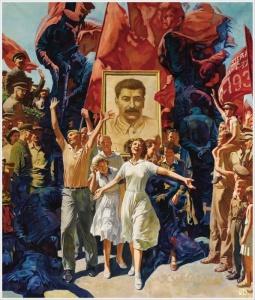 Дудин Александр Леонидович (Россия, 1953) «Демонстрация» 1987