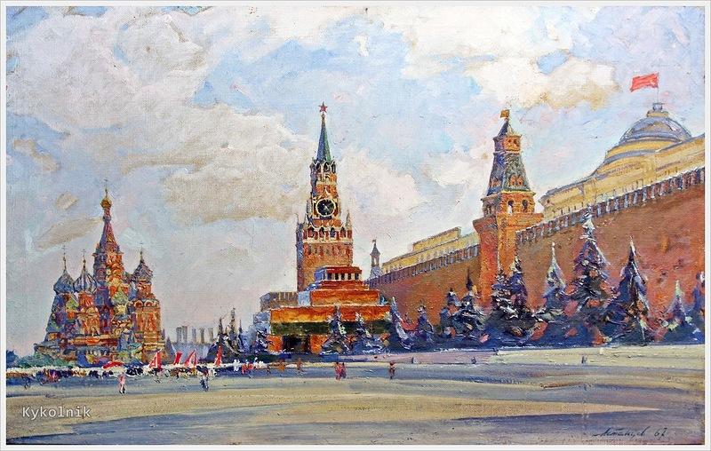 Астальцев Виктор Владимирович (Россия, 1927-1994) «Вид Красной площади» 1967