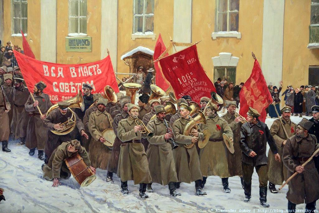 Музей-диорама «Вятка. 1917 год» был открыт в декабре 1977 г. - к 60-летию Октябрьской революции (с 1998 г. – музейно-выставочный центр «Диорама»). ФРАГМЕНТ.