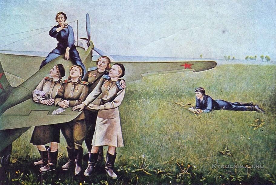 Романова Елена Борисовна (Россия, 1944) «Отражения судьбы»