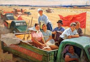 Хитрова Тамара Александровна (1913-1991) «Урожай»