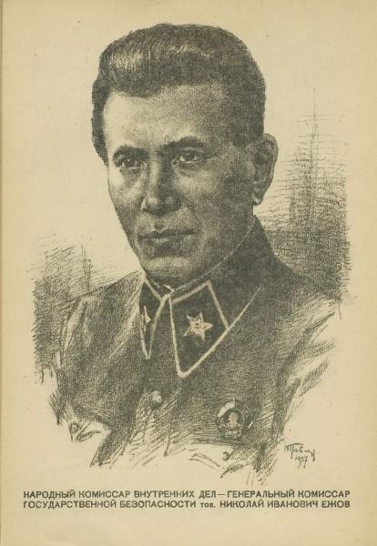 """Портрет Ежова в детском журнале """"Чиж"""" за декабрь 1937 года."""