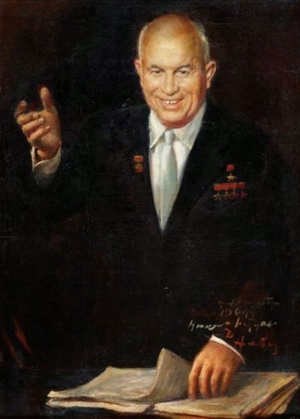 Реферат политический портрет хрущев 2023
