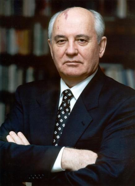 Горбачёв Михаил Сергеевич (р.1931) - 11.03.1985 г.- 24.08.1991 г.