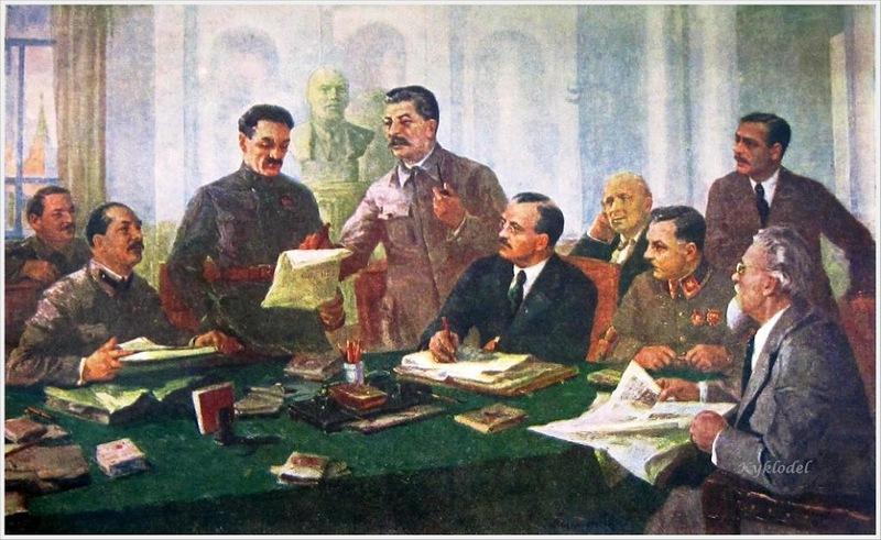 Модоров Федор Александрович (1890-1967). «Политбюро» (1930)