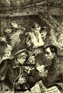 Николай Касаткин. «В рабочем кружке» Рисунок пером. 1923 г.