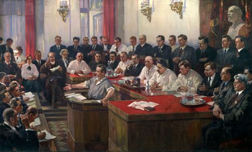 Александр Герасимов «Заседание Наркомтяжпрома», 1937 год Собрание музея искусств Челябинской области