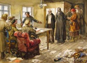 Допрос в комитете бедноты. Худ. И. Владимиров