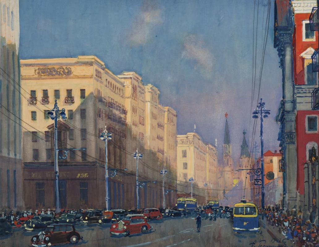 А. Герасимов. Москва. Улица Горького. 1947
