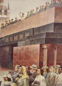 И. Давидович, Е. Тиханович. Первомайская демонстрация (фрагмент)