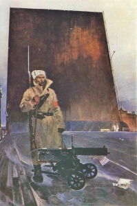 Мельников Анатолий Александрович (Россия, 1939) «Патруль»