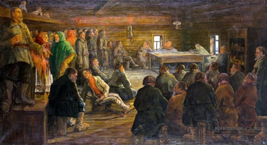 Смирнов В. (Россия, ХХ-й век) «Колхозное собрание»
