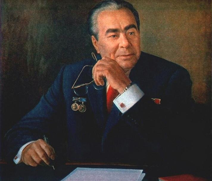 """А. Шилов. """"Портрет Л.И. Брежнева"""""""