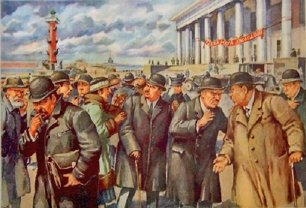 Паника на бирже / [Топорков]. – М.: АХРР, [1927].