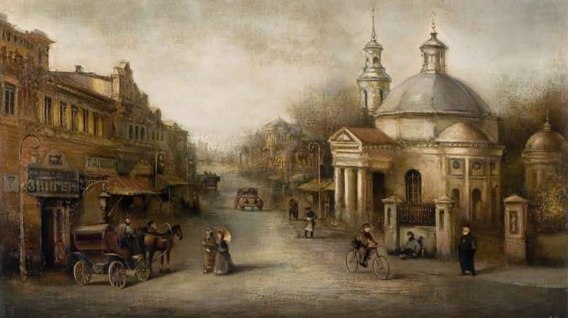 Картина грузинского художника Важа Месхи Старый Тбилиси