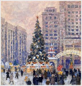 Бобышев Михаил Петрович (Россия, 1885-1964) «Новогодняя елка на Манежной площади» 1947