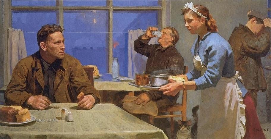 Кобозев Руслан Андреевич (Россия, 1927-1995) «В столовой» 1960