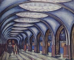 Коржевский Борис Георгиевич (Россия, 1927-2004) «Станция метро Маяковская»