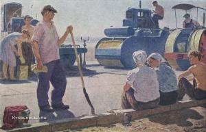 Лобанов Евгений Иванович (Россия, 1924) «Строят дорогу» 1961