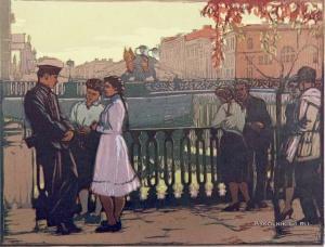 Ройтер Михаил Григорьевич (1916-1993) «Студенты в Ленинграде»