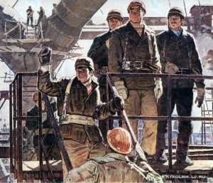 Жердзицкий Евгений Федорович (Украина, 1928) «Вахтенные пятилетки» 1975