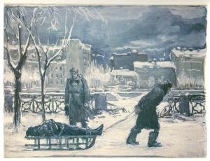 Непринцев Ю. Блокада. 1943.