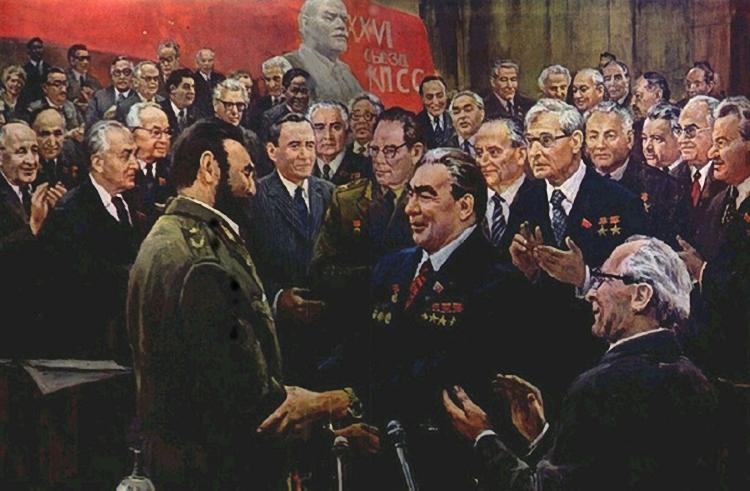 """Д. Налбандян. """"Созидание во имя мира. XXVI съезд партии"""""""