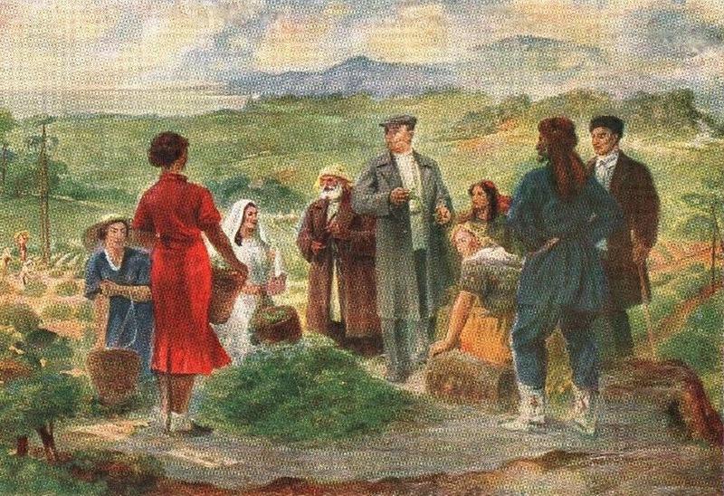 Л.П.Берия на чайных плантациях Грузии. Открытка