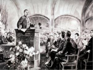 Выступление И. В. Сталина на торжественном собрании, посвящённом XXIV годовщине Великой Октябрьской социалистической революции С картины лауреата Сталинской премии художника И. Тоидзе