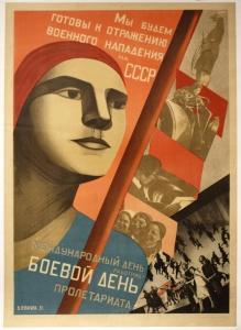 kulagina-1931_2