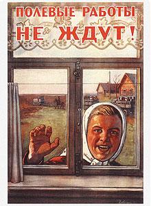 В. Говорков Плакат. 1954.