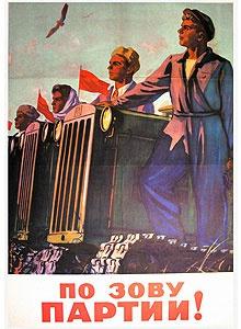 А. Кокорекин Плакат. 1954.