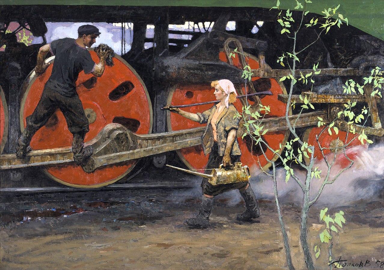 Весна в депо. Виктор Попков. 1958