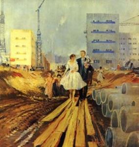Ю. Пименов. Свадьба на завтрашней улице. 1962