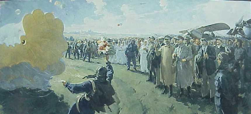 В. Сварог. И.В.Сталин и члены Политбюро на Тушинском аэродроме. 1937