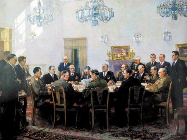 Тегеранская конференция руководителей трёх союзных держав. Картина А.М. Герасимова.