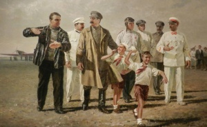 Картина художника П. Мальцева «Встреча героического экипажа». (Слева от вождя — Валерий Чкалов.) 1936 год.