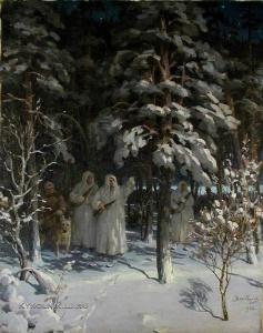 Попов Вениамин Николаевич (1869-1945) «Пограничники» 1938