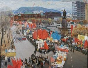"""Романов Владимир Иванович (1936-2006) """"Праздник Октября"""" 1974"""